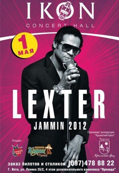 LEXTER с программой Jammin 2012: постер мероприятия