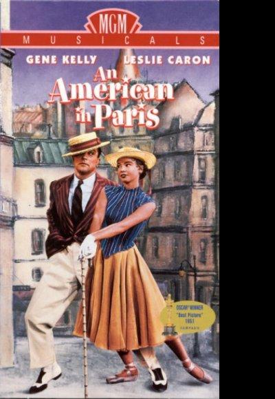 Американец в Париже: постер мероприятия