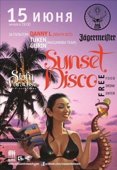 Sunset Disco by Jagermeister: постер мероприятия
