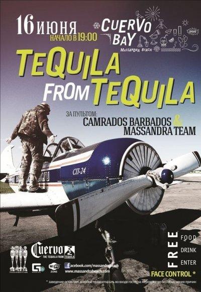 Tequila from Tequila. Открытие пляжа Cuervo Bay: постер мероприятия
