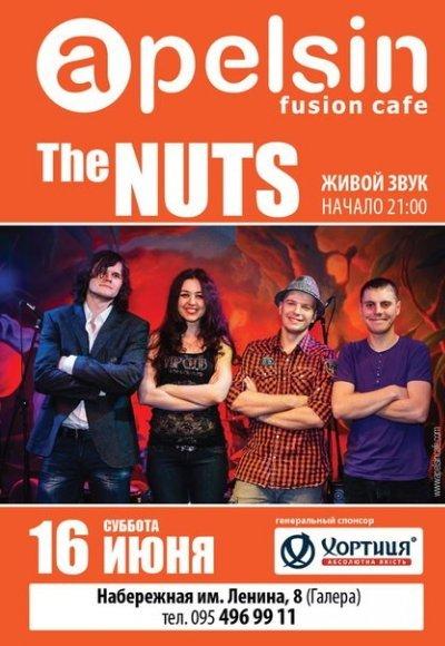 The NUTS in Apelsin fusion cafe: постер мероприятия