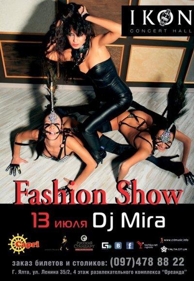 Fashion Show: постер мероприятия