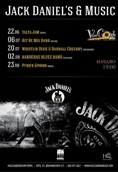 Jack Daniel's & Music в Van Gogh: постер мероприятия