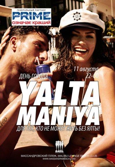 YaltaManiya in Malibu Lounge Beach Club: постер мероприятия