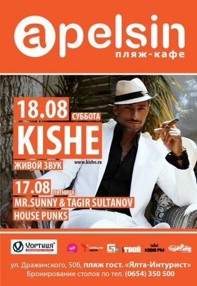 KISHE в пляж-кафе Аpelsin: постер мероприятия