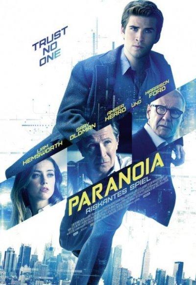 Паранойя: постер мероприятия