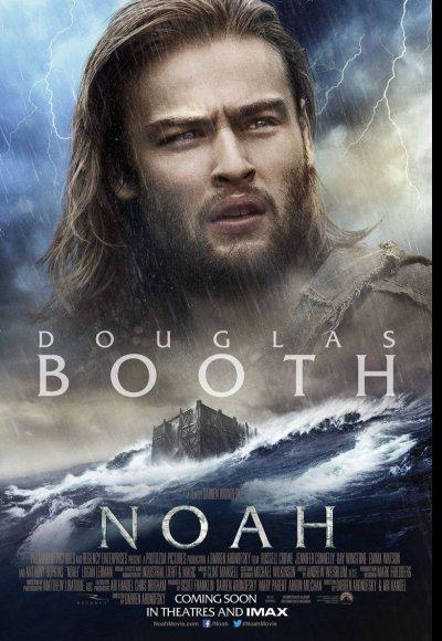 Ной: постер мероприятия