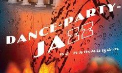 Dance-Party-Jazz, вечеринку