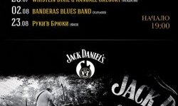 Jack Daniel's & Music в Van Gogh, концерт