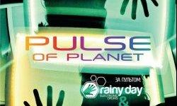 Pulse Of Planet, вечеринку