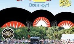 Yalta Summer Jam, фестиваль