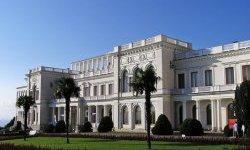 Музей Ливадийский дворец-музей