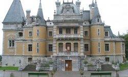 Музей Массандровский дворец