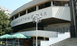 Концертный зал Юбилейный