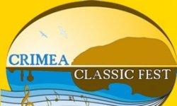 Фестиваль камерной музыки «Crimea. Classic. Fest»