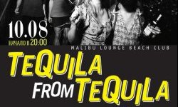 Tequila From Tequila