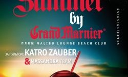 Grand Summer by Grand Marnier, вечеринку