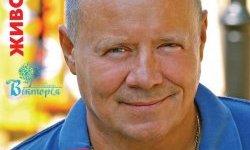 Алексей Маклаков: «Я люблю тебя»