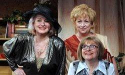 Три красавицы, спектакль