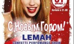 Новогоднее шоу в IKON Concert Hall, вечеринку