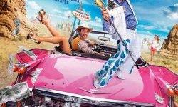 Билет на Vegas, кино
