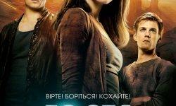 Гостья, кино