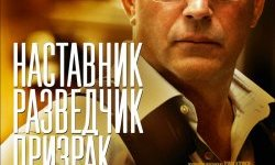 Джек Райан: Теория хаоса, кино