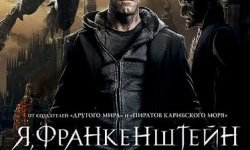 Я, Франкенштейн, кино